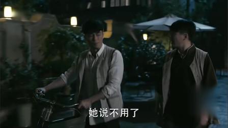 筑梦情缘:杜少乾大晚上把傅函君骗出去,就是为了给傅函君姜茶