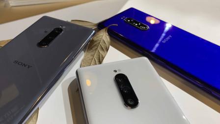 【极速上手】索尼Xperia 1上手 21比9带鱼屏真香(强行无视指纹)