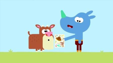 塔格和贝蒂给动物们发邀请函,邀请它们参加阿奇的大惊喜派对!