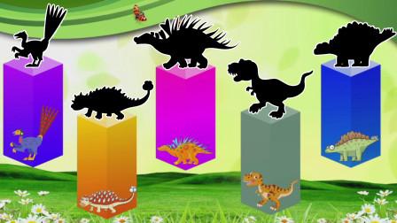 恐龙跳方块,认识耀龙等5种卡通恐龙