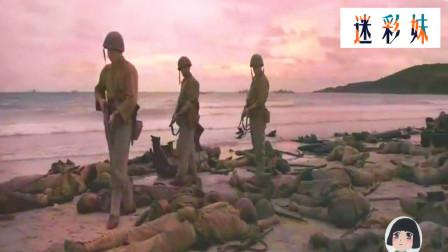 二战:美军有多凶,日军自杀式冲锋后,尸体成堆!