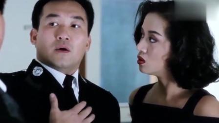阿敏表哥怀疑朱迪是商业罪犯,假装公安让周星星去抓她!