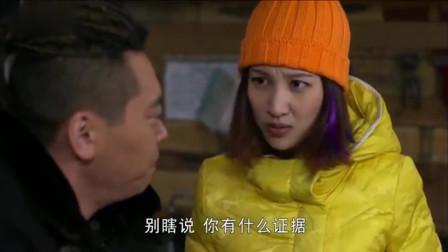 大平准备去上海,跟包小豆道别,希望包小豆好好照顾丁玉兰