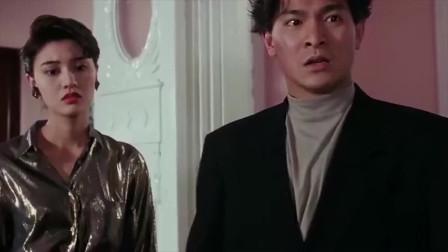 《至尊计状元才》陈百祥为了伍咏薇,把刘德华打的跪下叫哥哥