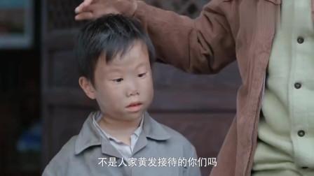 小叔带流浪小孩回来,小孩们不同意收养,小叔:每个月可以吃一顿红烧肉
