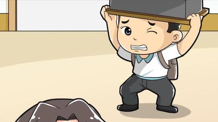 小伙上课迟到,老师的惩罚方式太狠了!