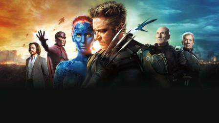 X战警前作超燃混剪!超能力的盛宴