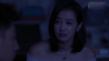 结爱千岁大人的初恋:皮皮含泪说出:我爱你,贺兰静霆最终变回狐狸!