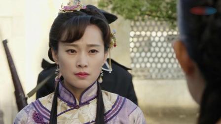 樊月本想在法场上翻供救燕阳春,没想到马彪竟挟持她的姐妹威胁她