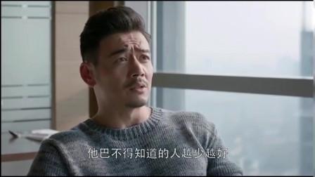 欢乐颂:曲筱绡得知赵启平被侮辱,安迪想帮忙,包奕凡为何阻止她?