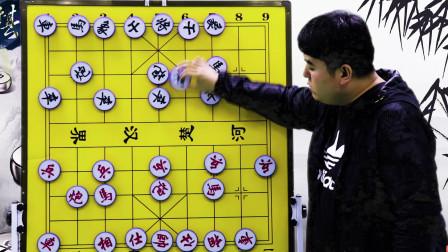 武震讲棋:象棋初级布局,新手简单易懂,比电脑上厉害!