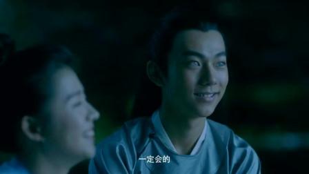 结爱千岁大人的初恋:慧颜陪伴阿西一起晒月光,很是开心!