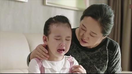 我们都要好好的:中国式婚姻里,难道女人就注定为家牺牲一切吗,寻找决心改变自己,点个赞
