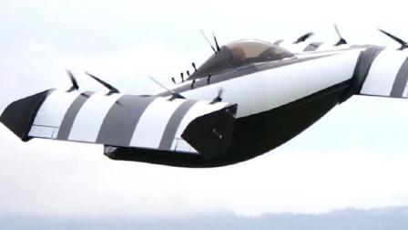 被谷歌看中的飞行汽车,靠太阳能充电,未来真的能够实现全民共享吗?