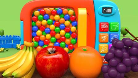 儿童奇趣微波炉玩具,学习水果英语名称,儿歌童谣宝宝喜欢吗?