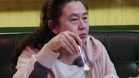王黎雯想吃婆婆的点面,婆婆立刻说换,也太宠她了吧!