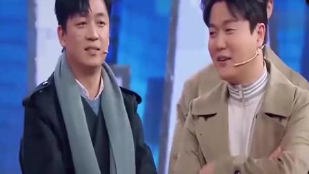 王牌:王牌家族一起破案,林更新东北口音太重被贾玲嫌弃!也是绝了!
