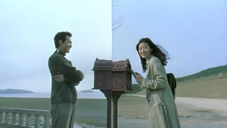 男子发现了一个可以穿越时空的信箱,于是有了一个大胆的想法!
