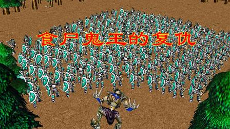 食尸鬼王的复仇200脚男全员感染!