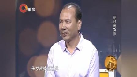 49岁穷大叔娶年轻美少妇,万万没想到少妇一登场,涂磊看直了