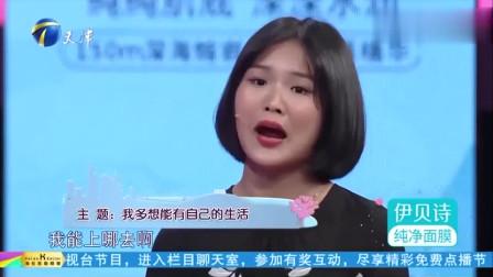命苦妈妈带娃上班,女儿发烧老公竟跑去女闺蜜家,涂磊怒骂!