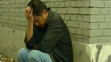 中国刑侦一号案:白宝山尾随个体户,观察好久发现这家伙有钱!