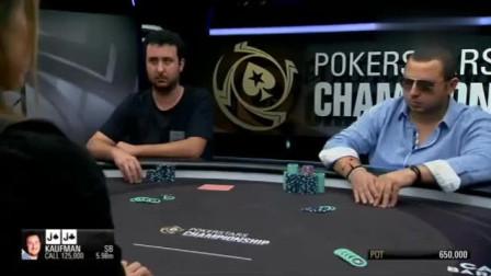 """德州扑克:出门忘拜拜各路神仙了,竟撞上了四条""""金刚"""",真倒霉"""