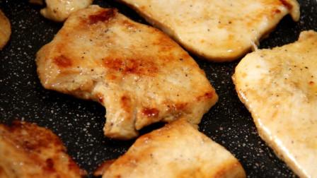 不用一滴油,教你香煎鸡胸肉的做法,低脂低卡,营养又好吃