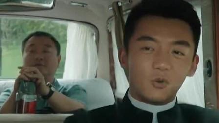 私人定制:范伟这个假领导堕落了,自己开始检讨:等我攒了钱再来。