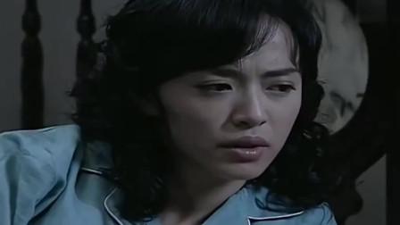 潜伏:站长夫人问翠平为什么还不生孩子,翠平的回答让余则成恼火