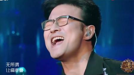 歌手汪峰改编翻唱超火歌曲《空空如也》,远超原唱,太惊艳了
