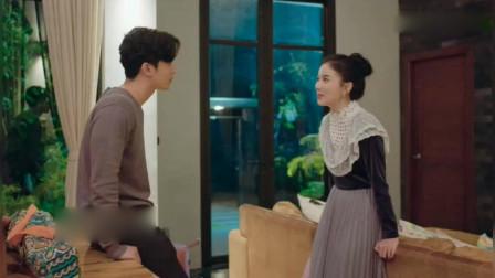 你是我的毒玫瑰:Son醋意大发,不许Mook跟别的男人约会!