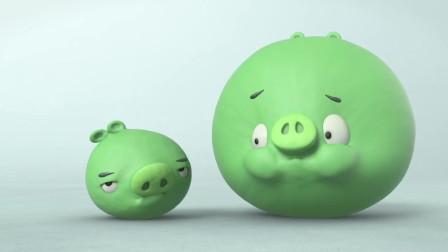 愤怒的小鸟:小猪吃了啥变成了愤怒猪,同伴还用塞子给它堵住了!