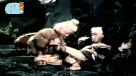 1959.一只鞋(木偶,tv采集)精彩片段(15)