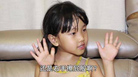 5岁的妹妹问姐姐一个问题,结果姐姐被套路了,真搞笑!