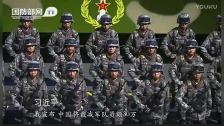 国防部发布中国军队宣传片, 英文版惊动世界, 大国重器不畏战
