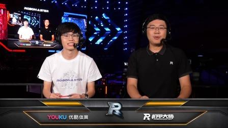 RoboMaster 2019机甲大师赛 南部赛区第3比赛日 电子科技大学1-2深圳大学