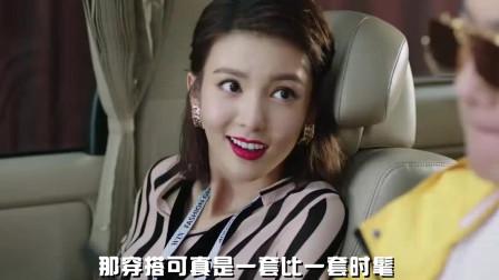 张歆艺吐槽金晨新发型:像一盆意大利面扣头顶,金晨回复笑翻众人