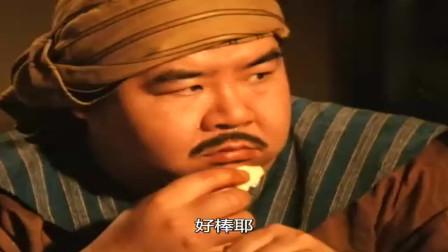 人鬼神(粤语):肥猫吃错醋令老婆生气了,最后只能低声下气让错