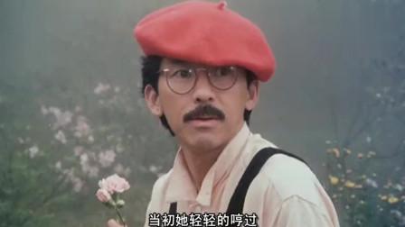 《我爱夜来香》粤语版,这部电影还是粤语原声够原汁原味