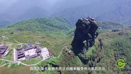 """中国""""唯一""""入选全球旅游排名的景点,在贵州铜仁市,去过吗?"""