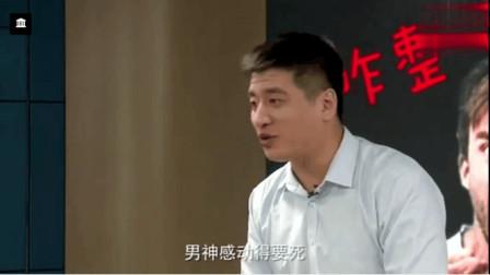 神嘴张雪峰:想糊弄文凭的,就去《齐齐哈尔大学》!绝对满意