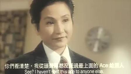 《运财五福星》粤语版,郑佩佩指导四福星赌术