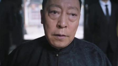 上海滩十三太保威名显赫!倪大红放话:杜月笙见了他们也得怂!