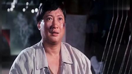 《最佳福星》粤语版,洪金宝与光头佬为了张艾嘉玩俄罗斯转盘