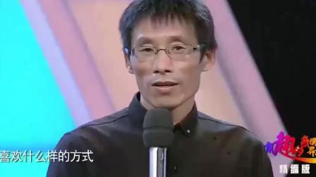 江苏男子展绝活,轻轻一推就把人推出五米开外,单指倒立惊艳全场!
