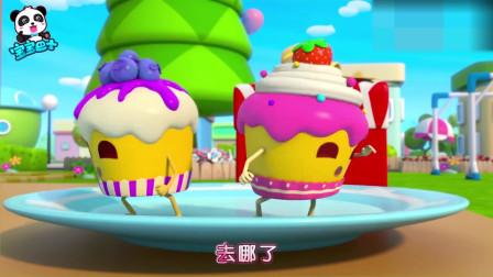 宝宝巴士美食总动员—杯子蛋糕历险记,团结的力量好强大