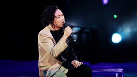 陈奕迅无人能超越的一首歌,真的太好听了