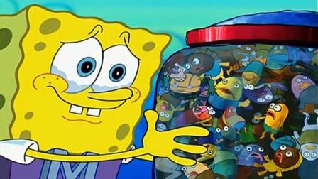 海绵宝宝:连美人鱼战士也被装进了瓶子里,可怎么让大家变回来呢?
