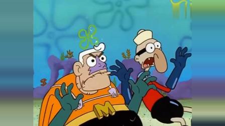 《海绵宝宝》美人鱼战士和企鹅男孩成功合体